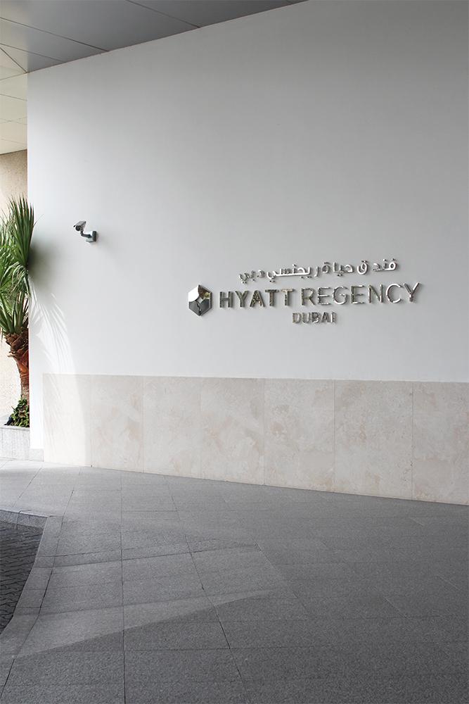Hyatt_Regency