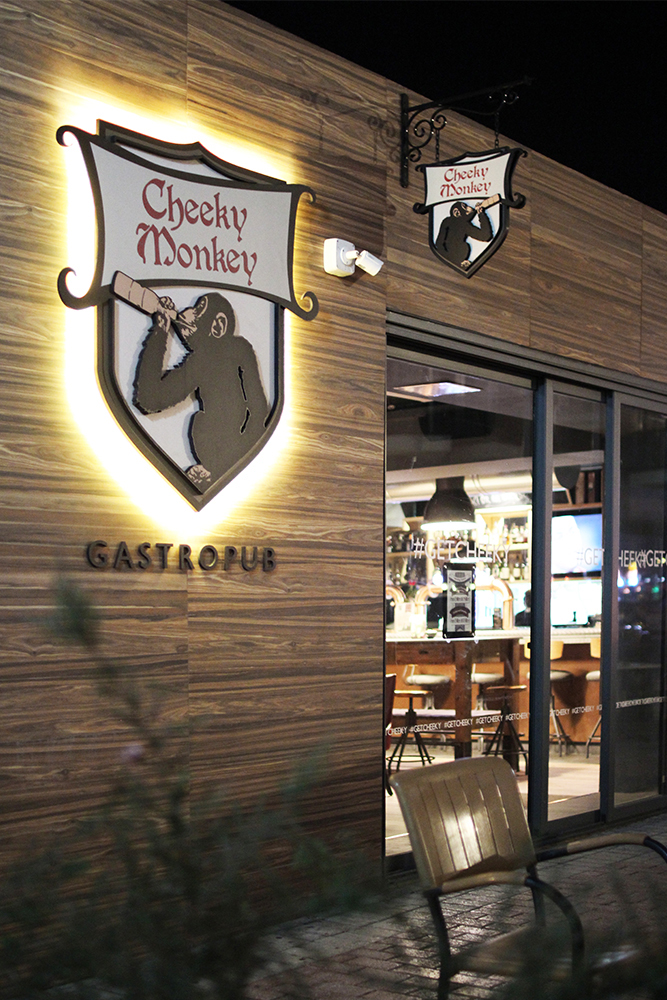 cheeky_monkey_ravintola